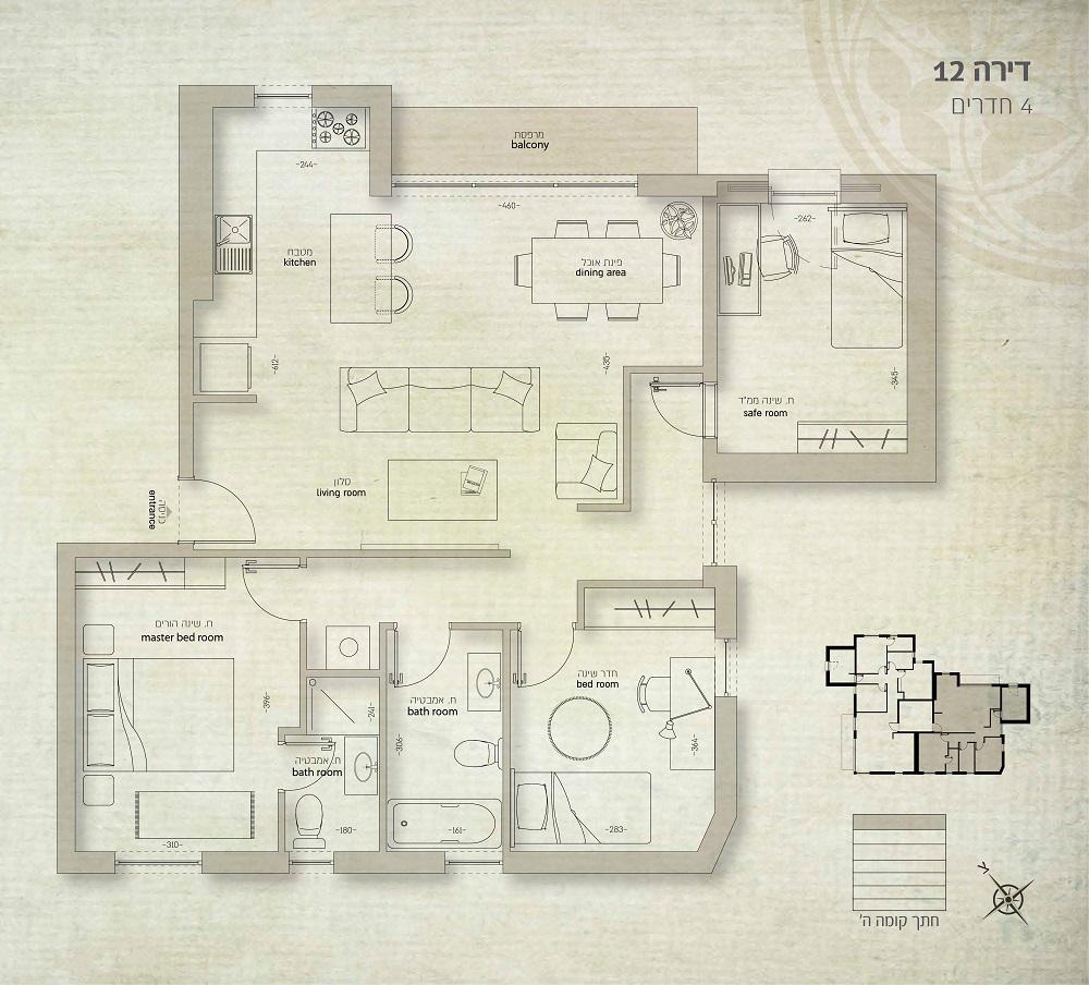 תוכנית דירה